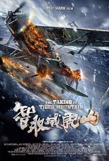 The Taking of Tiger Mountain / Zhì qu weihu shan