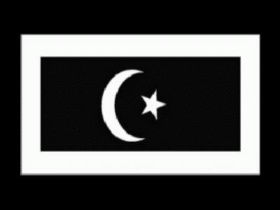 Mat Over Terengganu