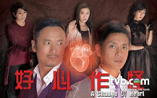 A Change of Heart – 好心作怪 Episode 05