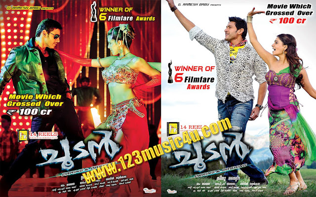 charlie 2015 malayalam movie songs free download