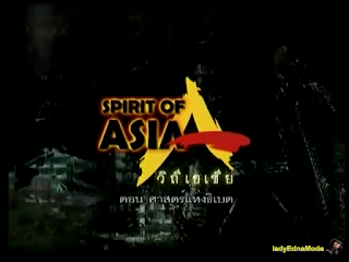 Spirit of Asia &#8211; 