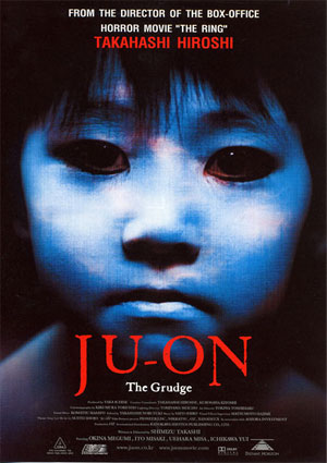 Poster Of Ju-on The Grudge 2002 Full Movie Download 300MB In Hindi Japanese Dual Audio 480P Compressed Small Size Pc Movie