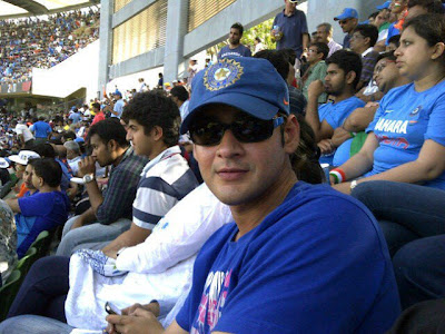 Mahesh Babu world cup 2011