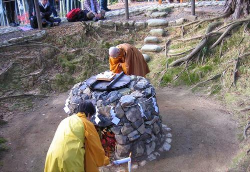 十輪寺 塩竃祭