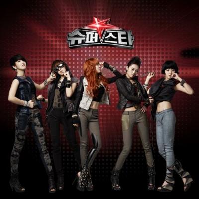 4minute-superstar-cover-lyrics
