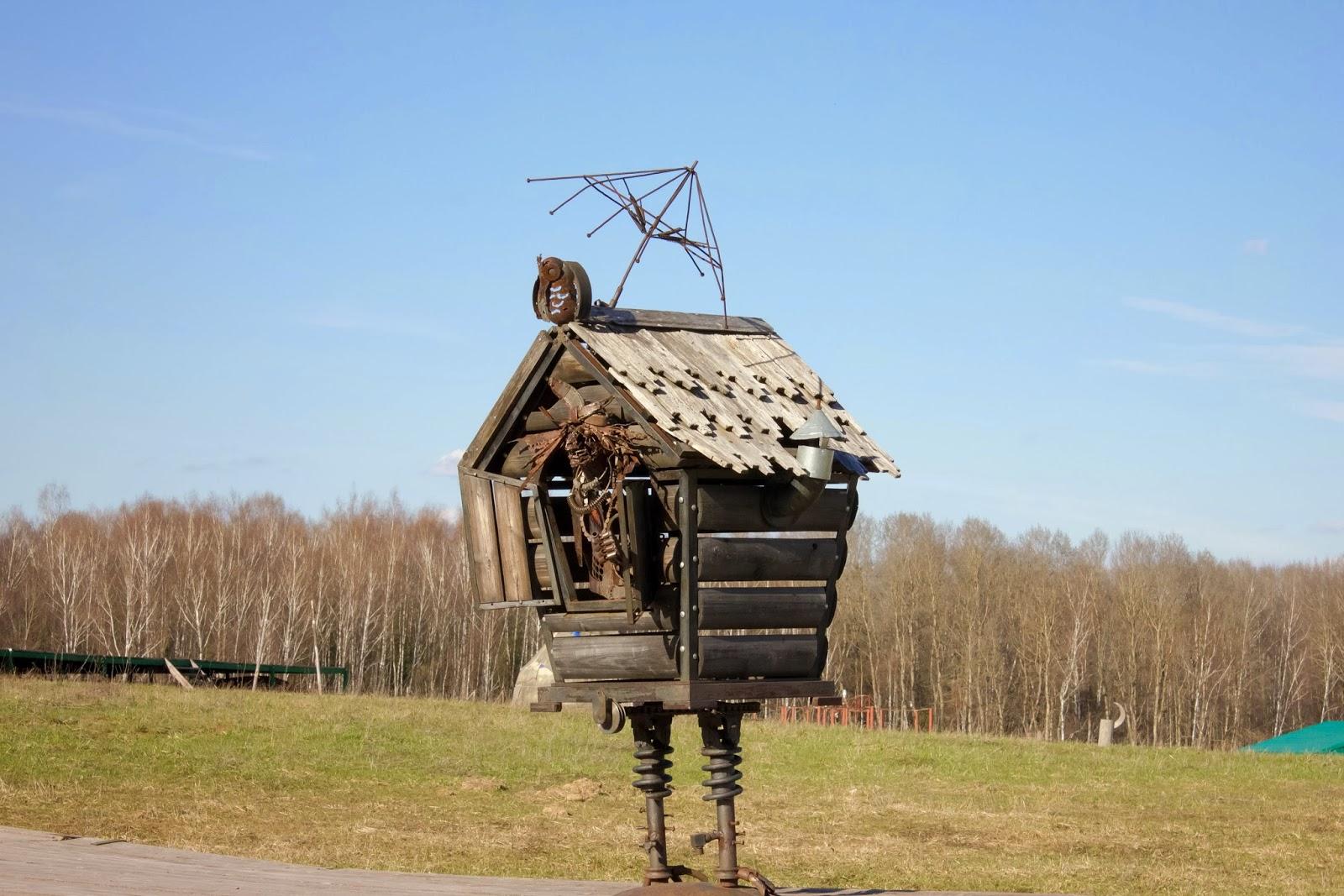 Калуга, Калужская область, Этномир, Избушка на курьих ножках