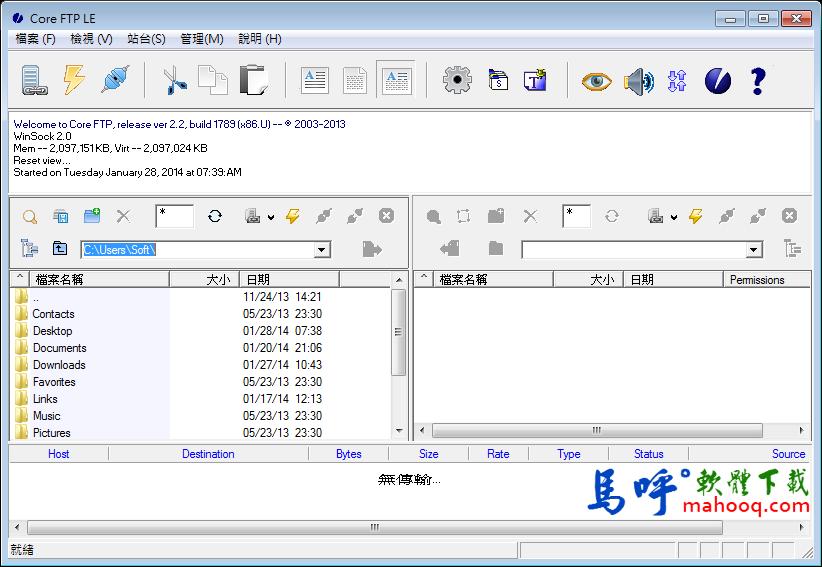 Core FTP LE Portable 免安裝綠色版下載,FTP 軟體推薦 (免安裝直接使用喔)