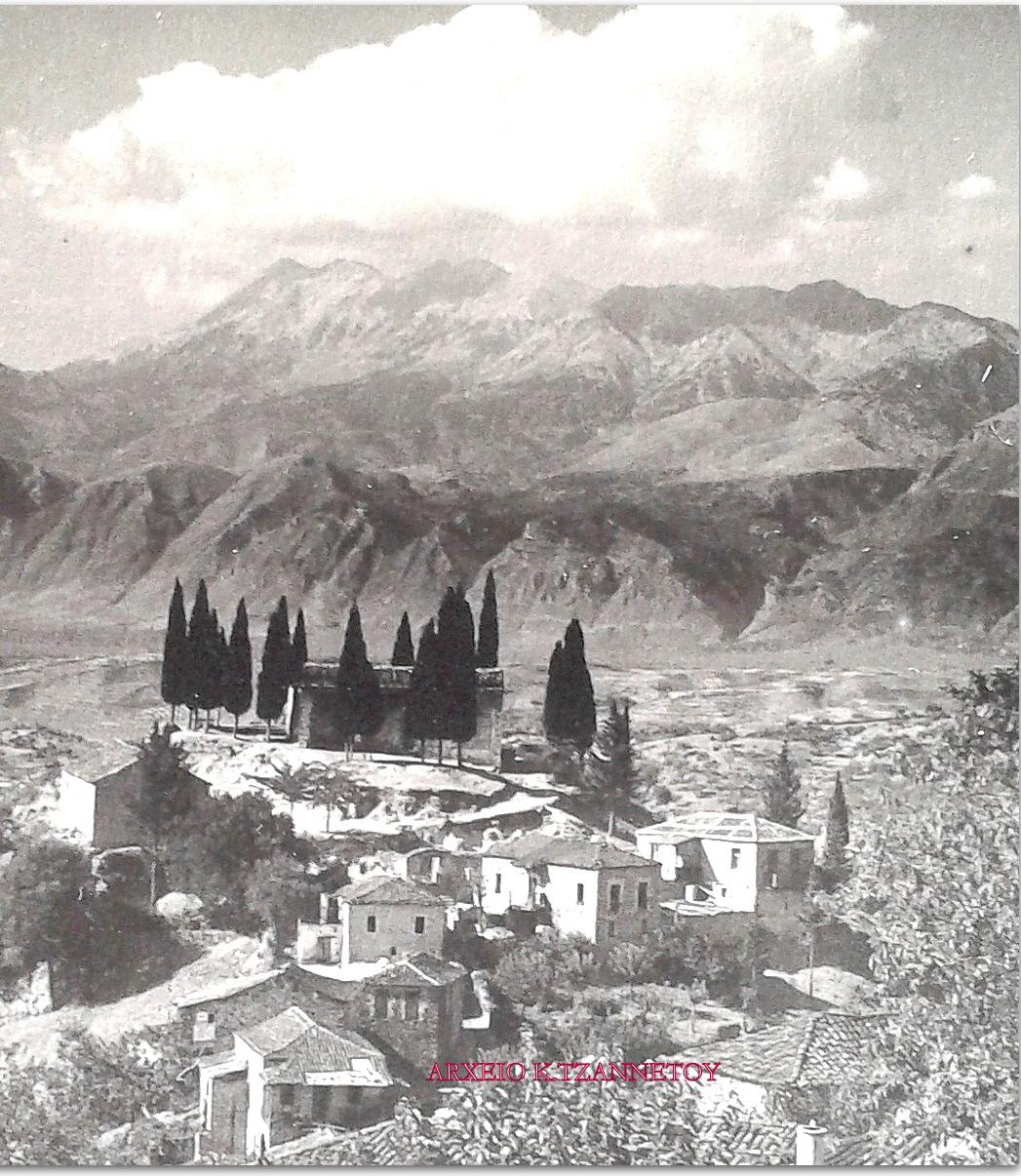 ΒΟΥΤΙΑΝΟΙ ΠΡΙΝ ΤΟΥ 1920