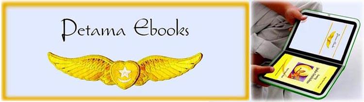 Petama Ebooks