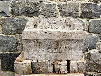 Cadeira do Moisés de Corazin