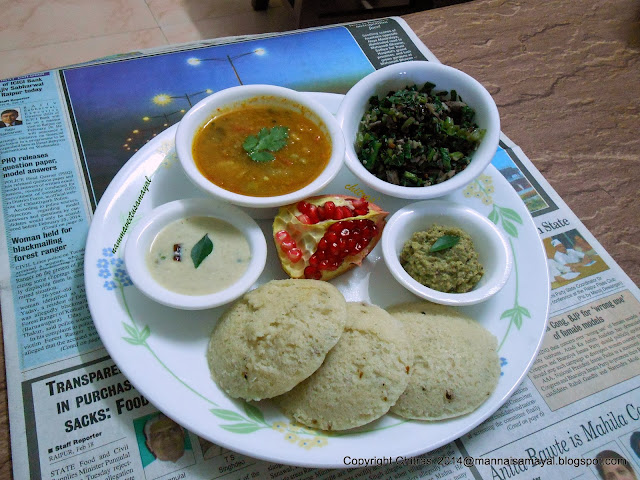 Kanjeepuram Idli