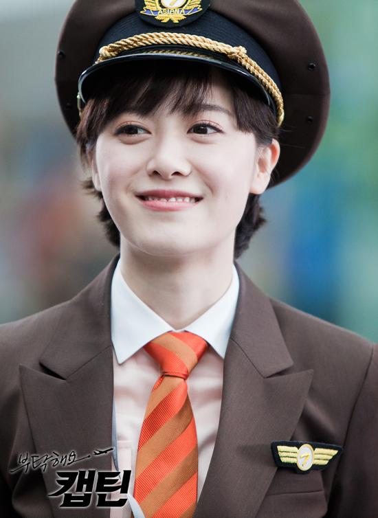 Kang byul and joo won dating 5