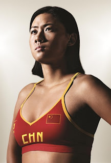 Xue Chen Chinese Beach Volleyball Player