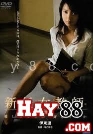 Cô Giáo Thực Tập (phim 18+) - New Female Teacher - 2002 | hay88.com