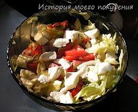 Салат с айсбергом и фетой