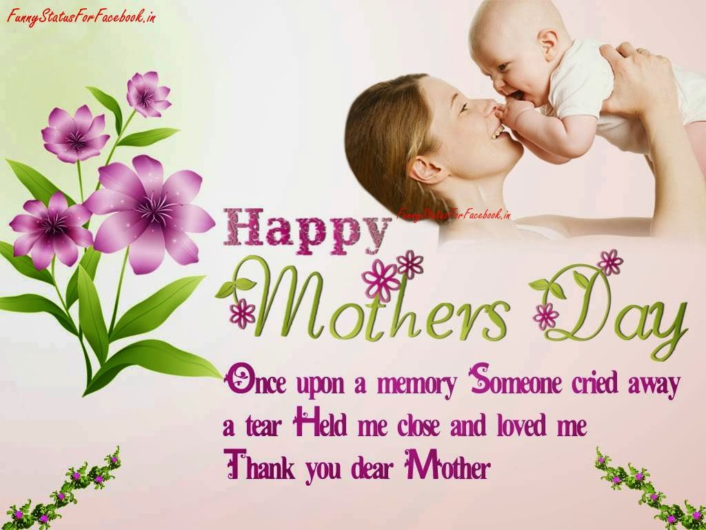 Mothers Day SMS Dear Mom Thanks Messages and Wishes eCard Image By Funnystatusforfacebook.in