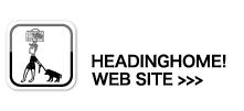 headinghome WEB