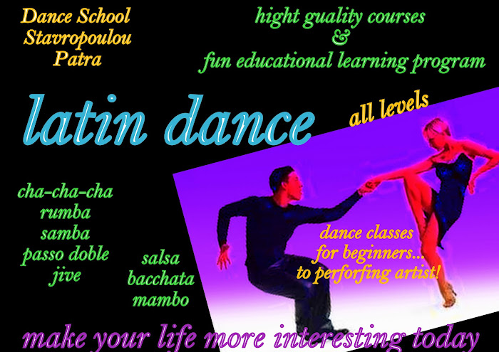 LATIN CLASSES ALL LEVELS
