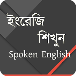 Easy Learning English Conversation PDF Download