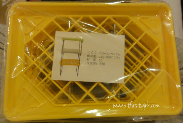 3Coins yellow storage rack