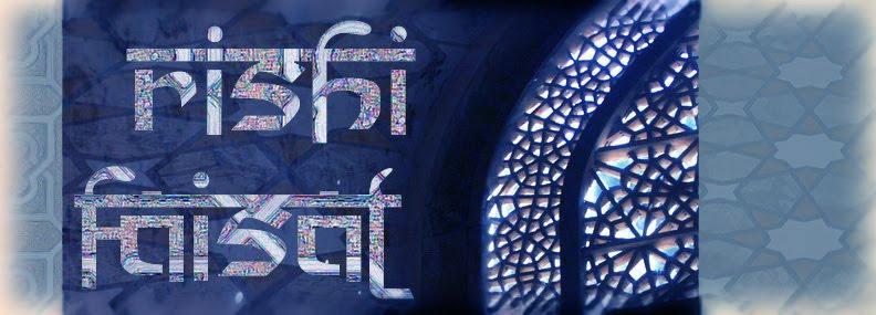 Rishi Faisal