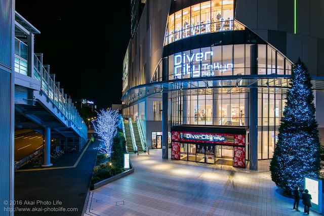 お台場 ダイバーシティ東京 プラザ│DiverCity Tokyo Plaza
