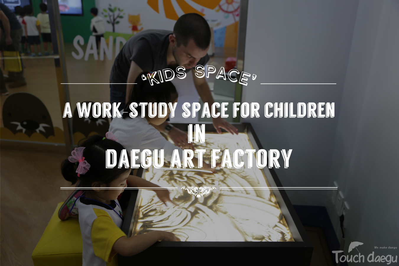 Kids Space in Daegu Art Facyory
