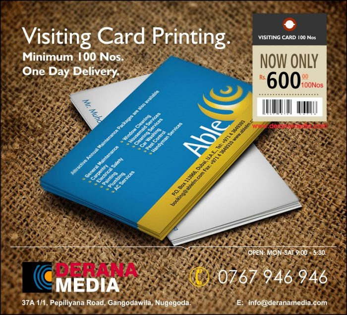 Deranamedia visiting card printing rs 600 for 100 nos reheart Choice Image