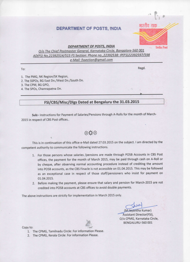 how to send a money order through india post