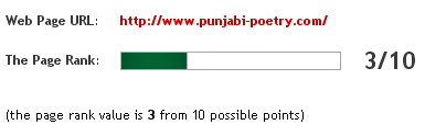 Punjabi Poetry Page Rank