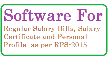 Salary Bills Software Download | Regular Salary Bills Software Download | Regular Salary Bills Software for Mandal teaching Non-Teaching staff | Software for Salary Certificate and Personal Profile | regular-salary-bills-software-download-for-mandal