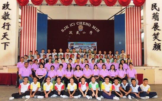 2013年政民小学UPSR激励营终于开始了!