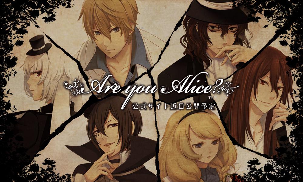 Are you Alice? 351422