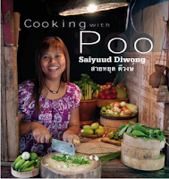 Cooking with Poo: Saiyund Diwong