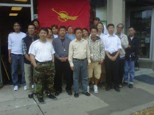 BSDO Committee 2012-2014