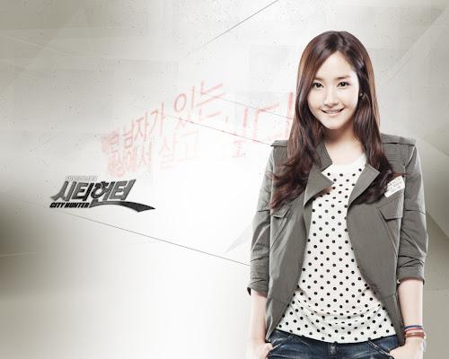 Download Wallpaper City Hunter Drama Korea