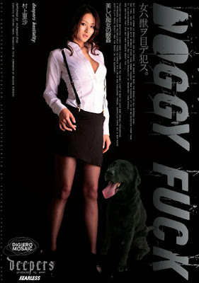 [Request] DFE008 Doggy Fuck -