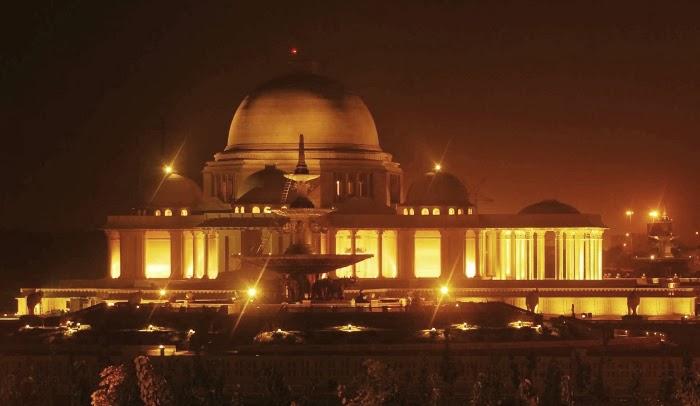 Rashtriya Dalit Prerna Sthal, Noida nightview