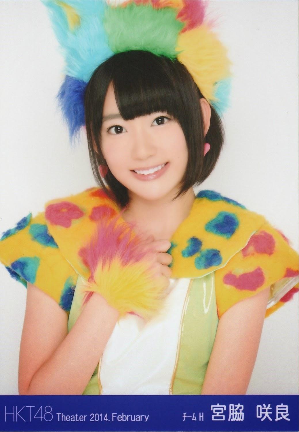 Photopack Miyawaki Sakura Hkt48 Theater February 2014 Dorahana Blog