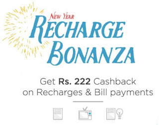Paytm New Year Recharge Bonanza Offer : Get Upto Rs.222 Cashback On Recharge & Bill Payments