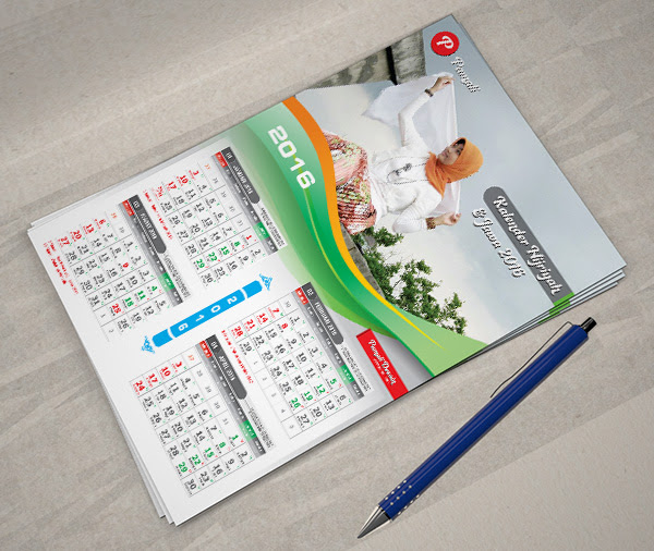 Pamali Desain Desain%2BKalender%2B2016%2BUkuran%2BA3%2B%25289%2529 Kalender Hijriyah 2016 & Jawa Preview