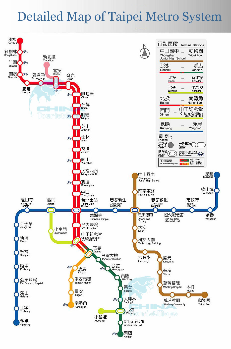 i also need to search for accommodation for us to put up when we are in taipei ideally it should be within walking distance to their subway system and