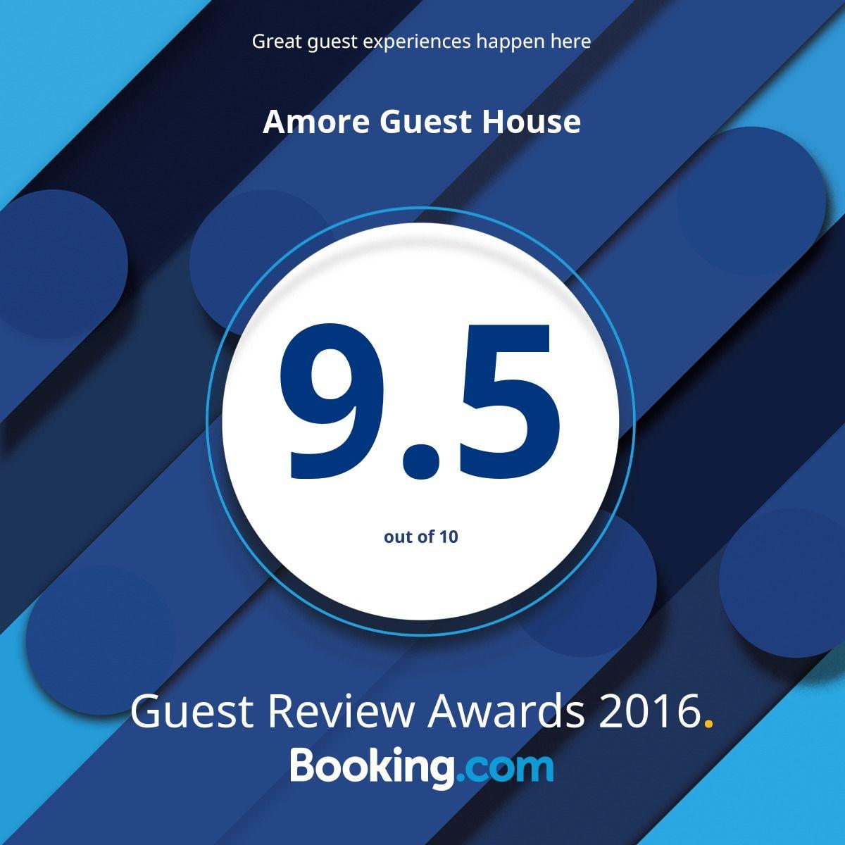 Оценка от гостей отеля для 2016г.
