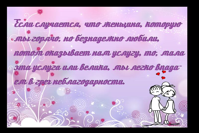 картинки в контакте про любовь - Love is ВКонтакте