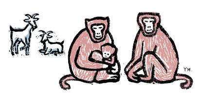 Monkeys and goats by Yukié Matsushita