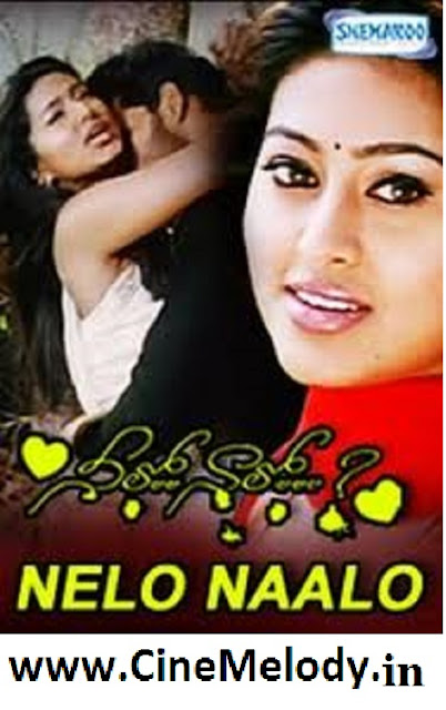Neelo Naalo Telugu Mp3 Songs Free  Download  2009
