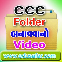 CCC Exam  Practical Video-1 folder kevi Rite banavvu