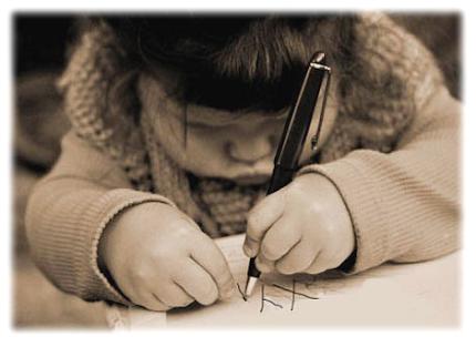 Scrivetemi qui...