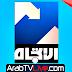 البث المباشر - قناة الاتجاه Aletejah TV HD Live