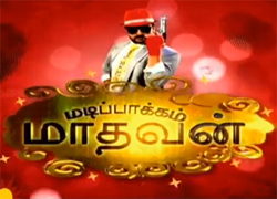 Madipakkam Madhavan 18-12-2014 Kalaignar TV Serial 18-12-14 Episode 244
